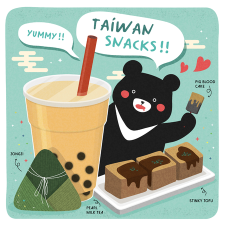 Taiwan famous snacks and a big black bear Imagens - 65133779