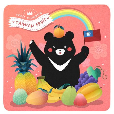 many taiwanese fruits with a big black bear