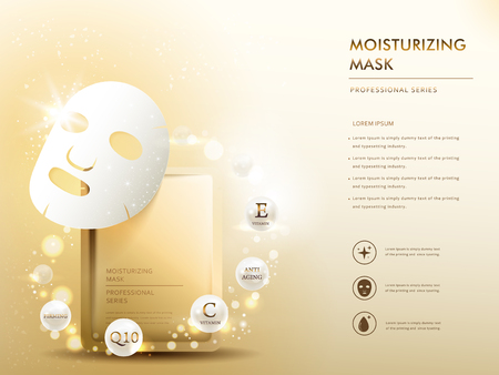 moisturizing mask blank package model, 3d illustration for cosmetic ads or magazine 向量圖像