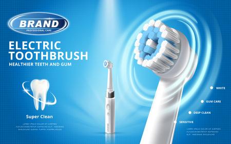 電動歯ブラシの広告、3 d イラストレーションに青色の背景に白い歯モデルでこの製品の別のモード  イラスト・ベクター素材