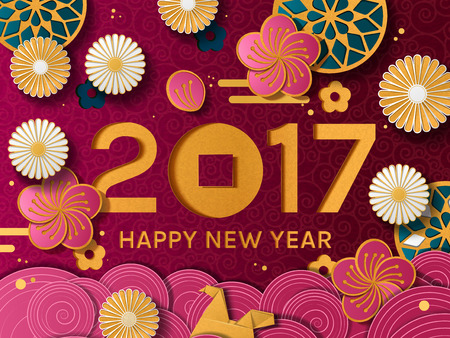 2017 新年あけましておめでとうございますテンプレート、花紙切断様式の装飾的なフレーム
