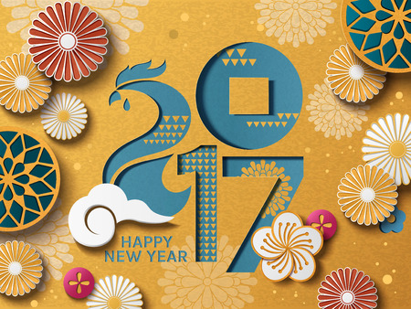 2017 Happy New Year template, floral paper cutting style decorative frame with chrysanthemum and plum flower