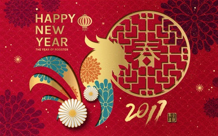 Happy New Year 2017, the year of rooster template paper cut style on red background, Chinese character: spring on right side and rooster year beside 2017
