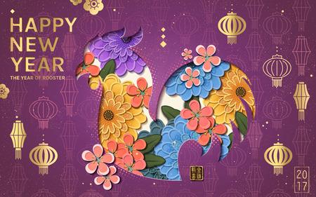 2017 中国の旧正月、中国語の文字: シルエットの横に酉年。花の要素と紫の背景とオンドリのシルエットに分離された黄金のランタン