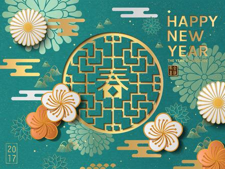 2017 中国の旧正月、中国語の文字: 花の要素と右側に、青緑色の背景に中東と酉年春  イラスト・ベクター素材