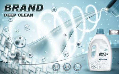 衣料品、光の青い背景の汚れをきれいに洗濯洗剤