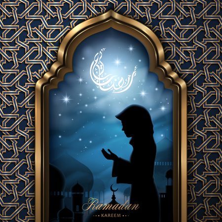 Ramadan illustration and Arabic calligraphy with praying maiden