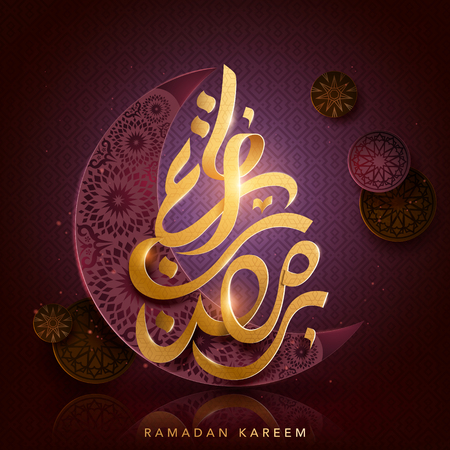 Arabic calligraphy design for ramadan, with crescent and flower patterns