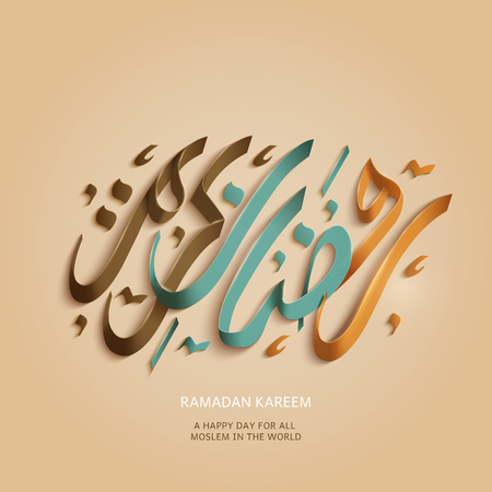Arabic calligraphy design for ramadan kareem, can be used as elements