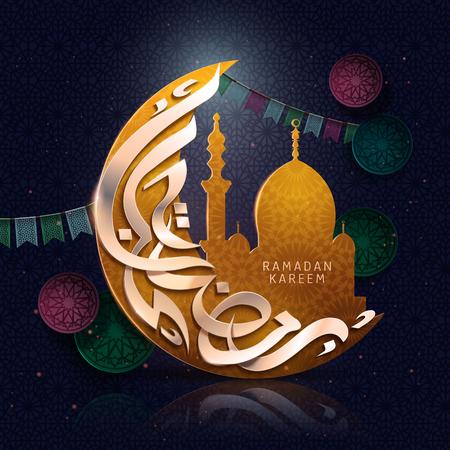 초승달, 모스크 이미지 및 다채로운 깃발과 라마단 카림에 대한 아랍 서예 디자인 일러스트