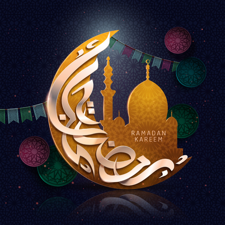 Arabic calligraphy design for Ramadan Kareem, with crescent, mosque image and colorful flags