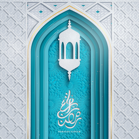 arched: Arabic calligraphy design for Ramadan Kareem with arch door and lantern, delicate paper cutting style