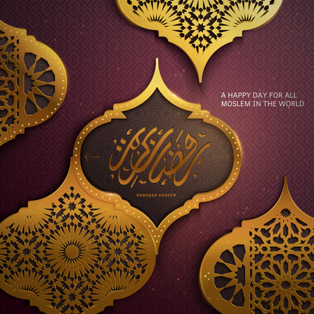 Arabic calligraphy design for Ramadan Kareem with lanterns patterns, delicate paper cutting style