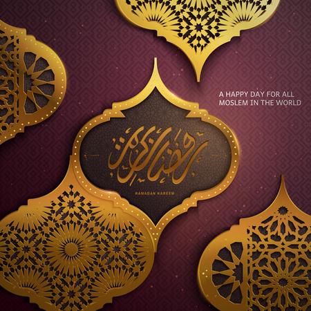 Arabisch kalligrafieontwerp voor Ramadan Kareem met lantaarnspatronen, fijne papiersnijstijl