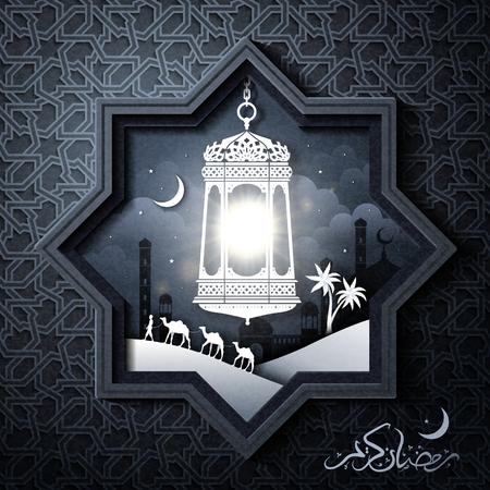 右下隅でアラビア書道と、星の形フレームによって覆われているラクダとモスク、ラマダンの図  イラスト・ベクター素材