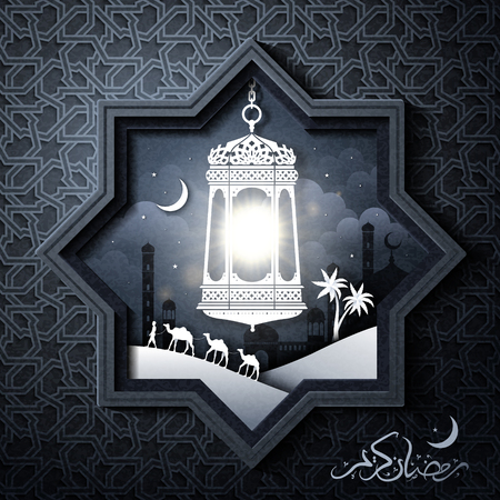 Ramadan illustration with camels and mosque, covered by star shaped frame, with Arabic calligraphy in bottom right corner
