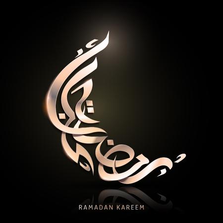 라마단 카림을위한 초승달 모양의 아랍 서예 디자인, 요소로 사용할 수 있습니다.