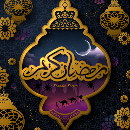Ramadan illustration with camels and mosque under twilight with Arabic calligraphy in the center, can be seen in lantern shaped frame