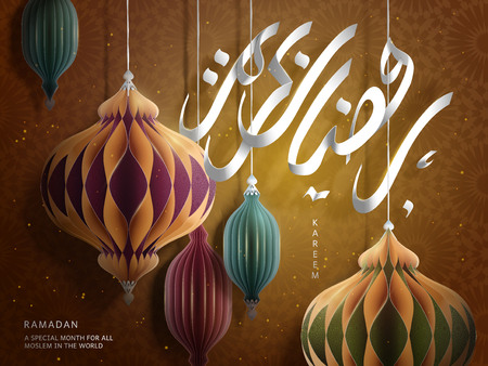 Arabic calligraphy design for Ramadan Kareem, with colorful danglers, brown background Ilustração