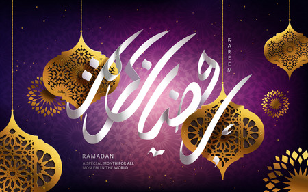 Arabic calligraphy design for Ramadan Kareem, with golden danglers, purple background Stok Fotoğraf - 76861900