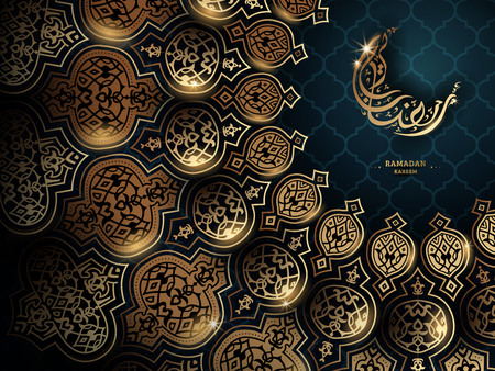 Ramadan calligraphy design, with repeating decorations, and a crescent moon in the upper right corner Illustration