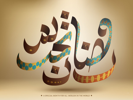 Arabic calligraphy design for Ramadan Kareem, colorful paper tape texture, for design element uses Illustration