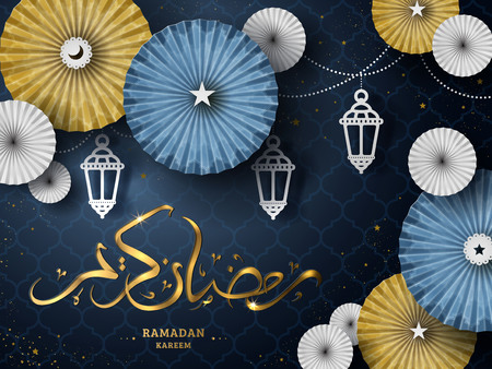 Ramadan calligraphy design, with paper arts and fanoos lantern drawings, starry sky background