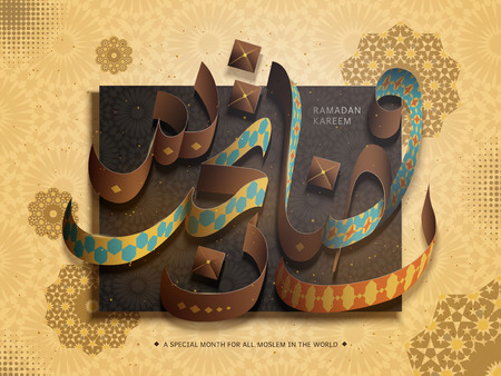 Arabic calligraphy design for Ramadan Kareem, colorful paper tape texture, with brown patterns