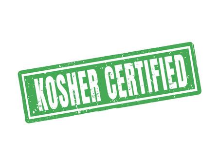コーシャの認定グリーン スタンプ スタイル、白の背景  イラスト・ベクター素材