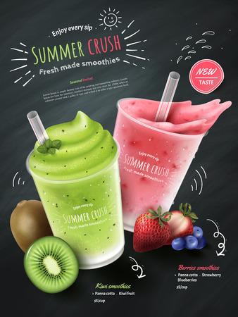 과일 스무디 광고, 키위, 딸기 스무디 컵 분필 보드 배경에 고립 된 신선한 과일과 함께 3d 일러스트