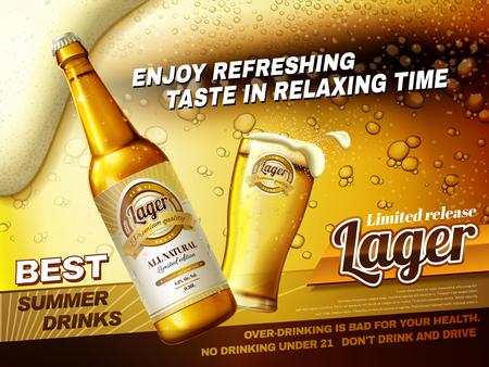 상쾌한 라 거 맥주 광고, 유리 맥주 잔 및 병 3D 그림에서 탄산 맥주 배경에 고립 된 병 최고의 여름 음료 광고