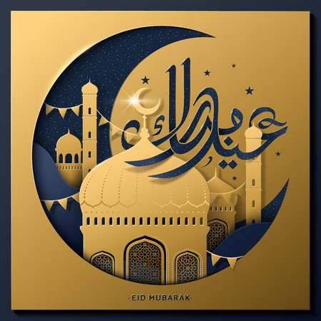 Eid mubarak calligraphy design, happy holiday in arabic calligraphy with mosque and crescent night, golden color and dark blue Ilustrace