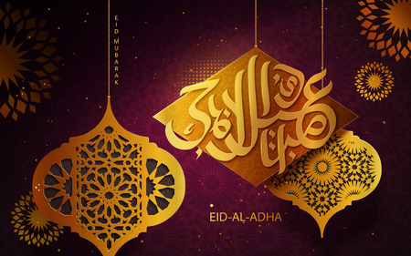 Eid-Al-Adha Mubarak calligraphy, happy sacrifice feast in golden color arabic calligraphy with geometric floral design fanoos hanging in the air