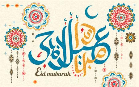 Eid-Al-Adha Mubarak 달필, 베이지 색 배경에 절묘한 기하학적 꽃 무늬 디자인을 가진 편평한 다채로운 아랍 문자 서예에서 행복한 희생 잔치