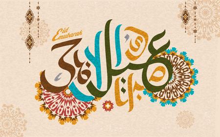 Eid-al-Adha Mubarak-kalligrafie, gelukkig offerfeest in vlakke kleurrijke Arabische kalligrafie met uitstekend geometrisch bloemenontwerp op beige achtergrond