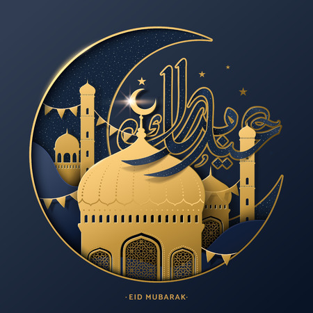 Eid mubarak calligraphy design, happy holiday in arabic calligraphy with mosque and crescent night, golden color and dark blue Ilustração