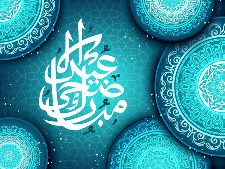 Eid Al Adha calligraphy, happy sacrifice feast in arabic calligraphy design with exquisite blue and white floral decorative elements
