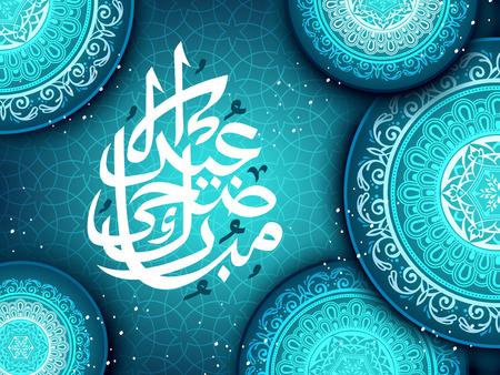 Eid Al Adha-kalligrafie, gelukkig offerfeest in Arabisch kalligrafieontwerp met uitstekende blauwe en witte bloemen decoratieve elementen