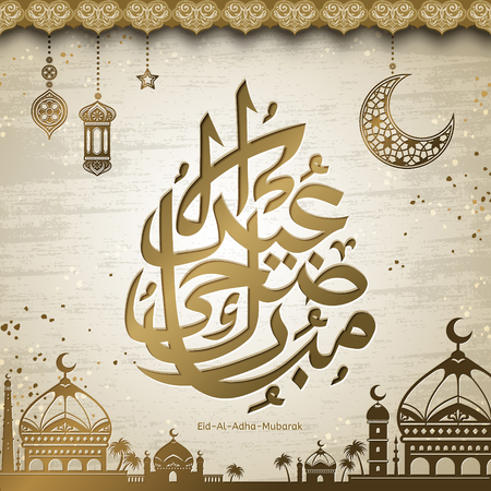 Eid Al Adha kalligrafie, gelukkig offerfeest in Arabisch kalligrafie ontwerp met fanoos en moskee elementen, gouden kleur Vector Illustratie