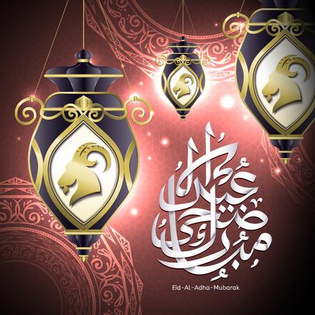 Eid Al Adha-kalligrafie, gelukkig offerfeest in Arabisch kalligrafieontwerp met fanoos en scharlaken achtergrond