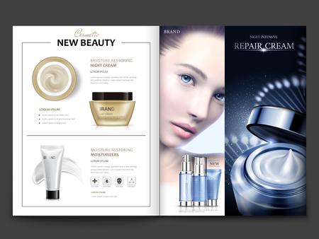 化粧品雑誌のデザイン。