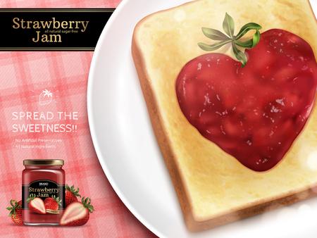 딸기 잼 광고 그림입니다.