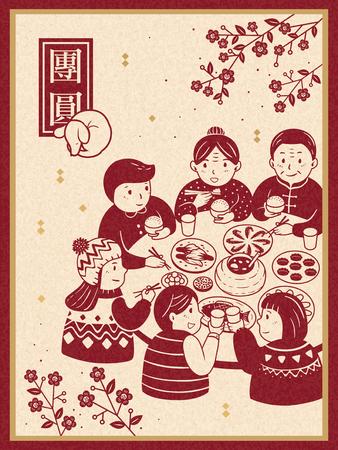 Guten Rutsch ins Neue Jahr-Design, Familientreffenabendessen mit köstlichen Tellern, Wiedersehenwörter im chinesischen, beige und roten Ton Vektorgrafik