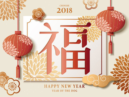 Chinees Nieuwjaarontwerp, fortuin in Chinees woord met chrysant en rode lantaarns op beige achtergrond Stock Illustratie