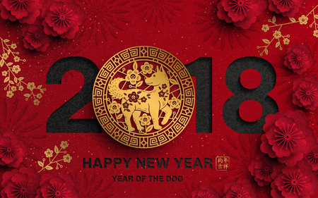 Happy Chinese New Year, paper art flowers and dog design in red and gold, happy dog year in Chinese words Stok Fotoğraf - 90226777