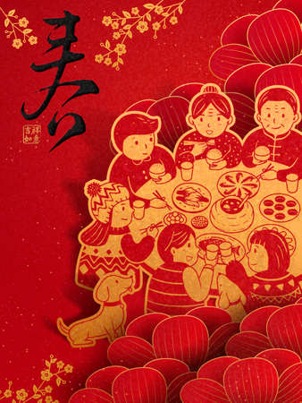 Happy Chinese New Year design, family reunion dinner with delicious dishes, spring and prosperous words in Chinese calligraphy