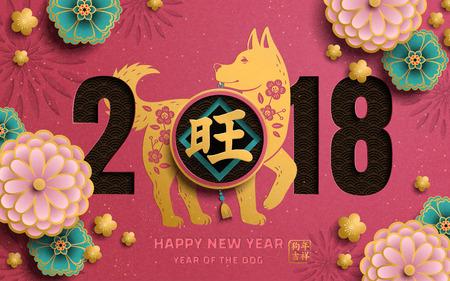 Guten Rutsch ins Neue Jahr-Design, netter Hund mit dem wohlhabenden Wort, das in seinem Mund, glückliches Hundejahr in den chinesischen Wörtern, pinkfarbener Hintergrund hält