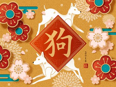 Chinees Nieuwjaar posterontwerp. Stock Illustratie