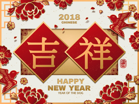 Chinese New year poster, Auspicious in Chinese word on spring couplet with paper art traditional peony and birds