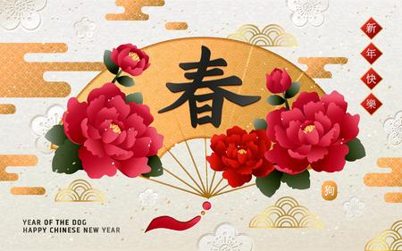 Cartel de año nuevo chino, primavera en caligrafía china en abanico con elementos de peonía, feliz año nuevo en palabra china en la esquina superior derecha Ilustración de vector